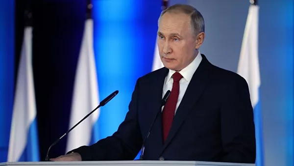 """Путин предложил провести """"народное голосование"""" по пакету поправок в Конституцию"""