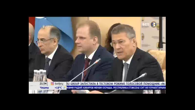 В Уфе завершился первый день Международного форума по безопасности
