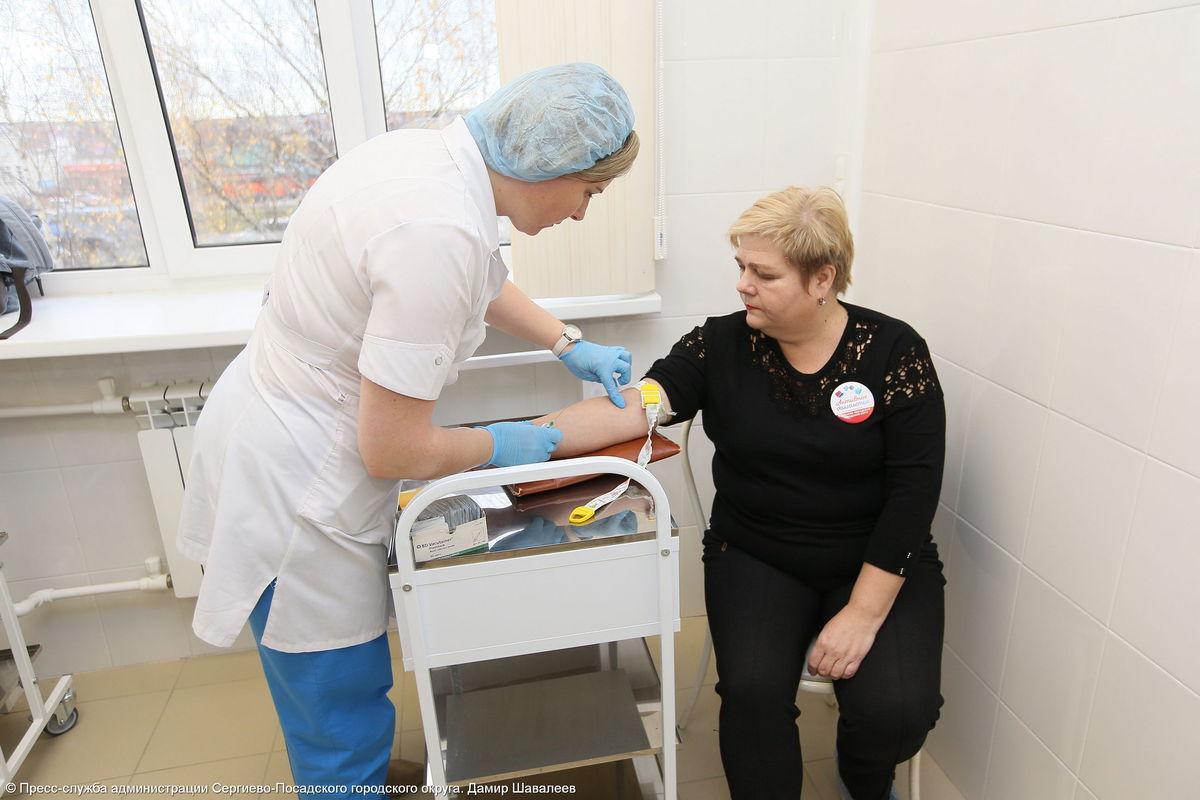 Поликлиники Сергиево-Посадского городского округа включились в программу