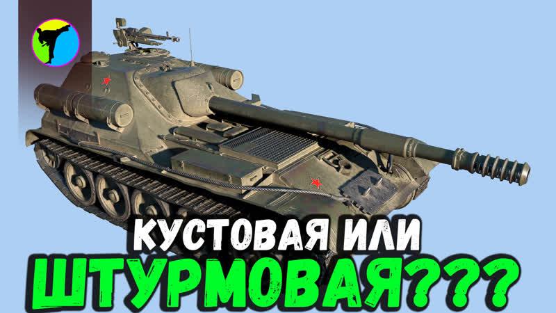 ЧТО МОЖЕТ СУ-101 НА ТОПОВОЙ ПУШКЕ | World of Tanks (WOT)