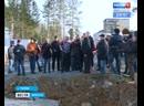 Похвалить не за что. Вице-премьер России Виталий Мутко оценил, как идут восстановительные работы в Тулуне