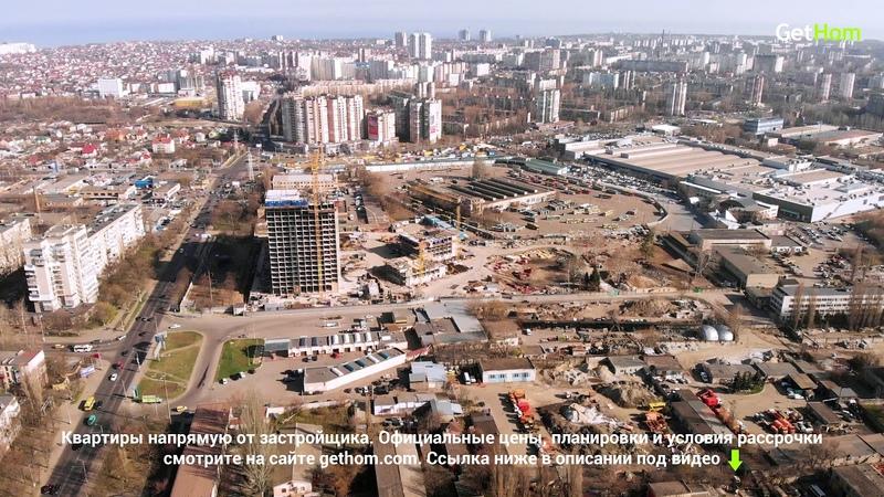 Обзор ЖК Скай Сити от Будова на Варненской в Одессе. 01.04.2019