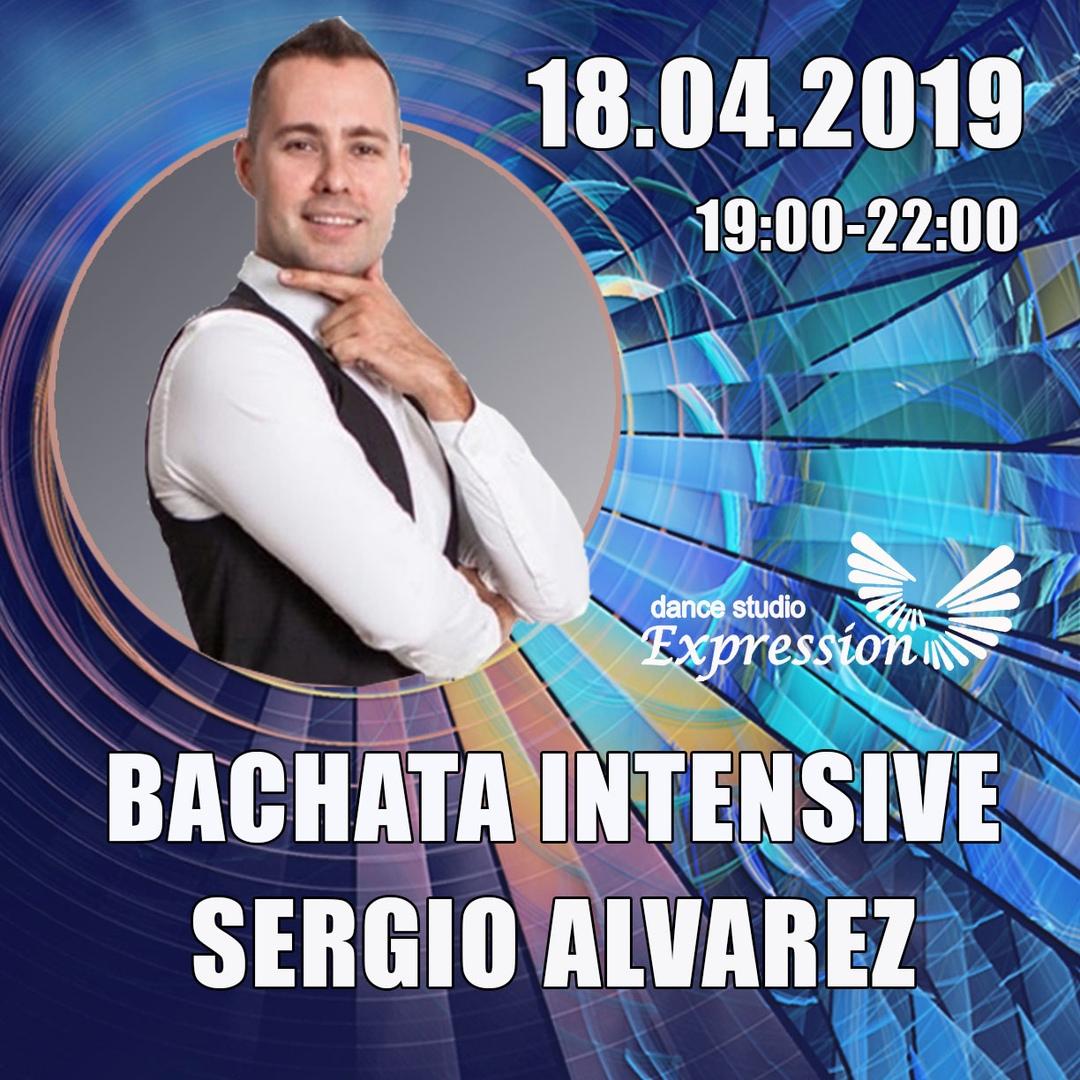 18.04.2019 Bachata интенсив с Sergio Alvarez