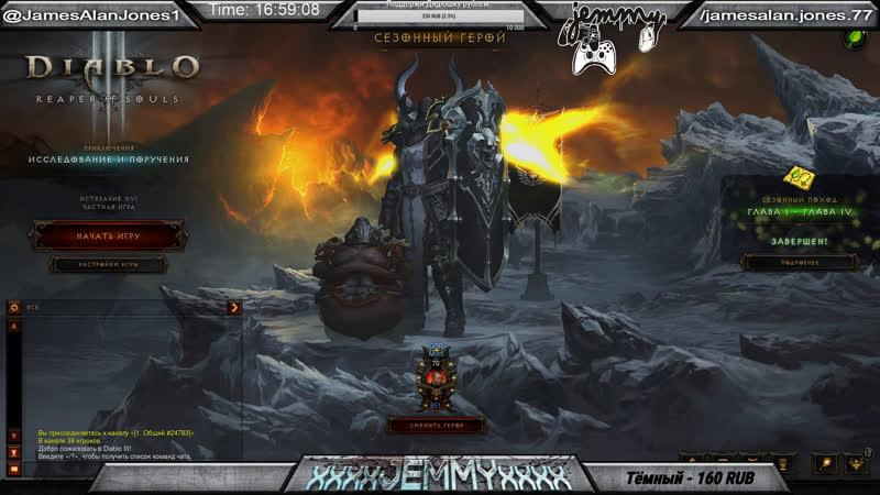 Diablo III I Season WAR 17 I Фврм порталов