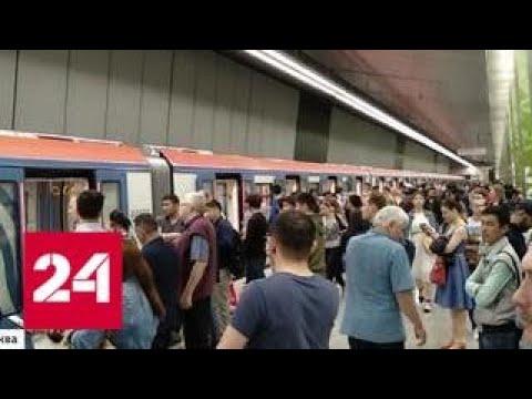 Застрявшие вагоны метро в тоннеле не смогли преодолеть резкий подъем - Россия 24