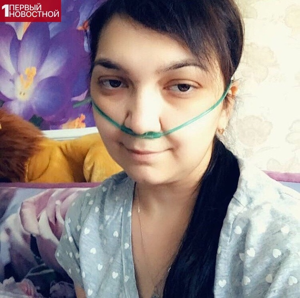 В Татарстане умерла онкобольная женщина, искавшая приёмную семью для сына В Татарстане умерла онкобольная Айгуль Фазыйлова, которая в янвaре обрaтилась в СМИ с просьбой найти приёмную семью для