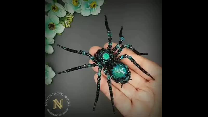 Брошь паук