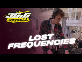 LOST FREQUENCIES  DJ Марафон 36.6 2.0 от Радио Record