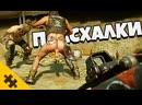 The Puzzle Tech ПАСХАЛКИ_ голые мужики, КУЛЬТ АВЫ, BFG 9000, ИЛОН МАСК (Easter Eggs RAGE 2)