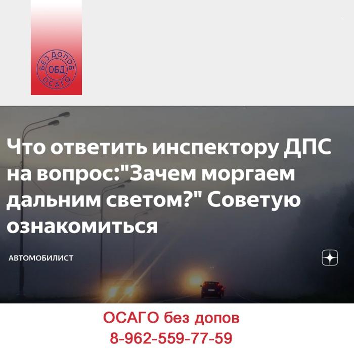 Кафе, ресторан «Цезарь» - Вконтакте