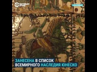 Гуцульскую керамику внесли в список всемирного наследия ЮНЕСКО