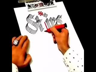 Учимся красиво рисовать с помощью обычной вилки
