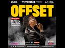 OFFSET / 25.05