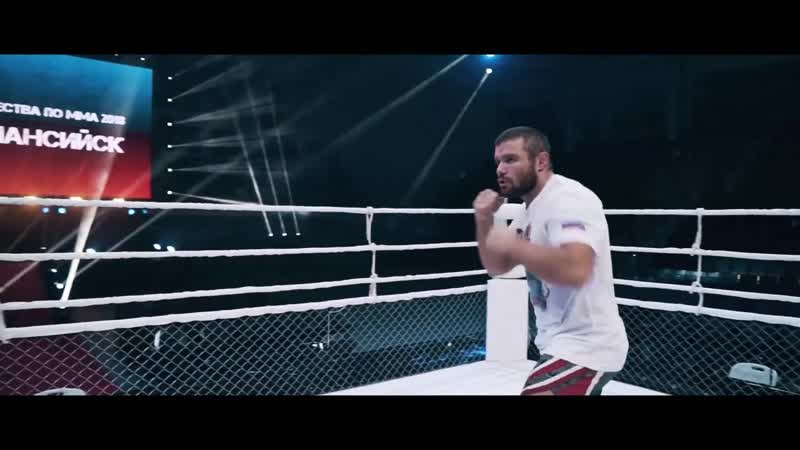 Кубок Содружества по ММА 2019 (промо)/Commonwealth MMA Cup 2019 (promo)