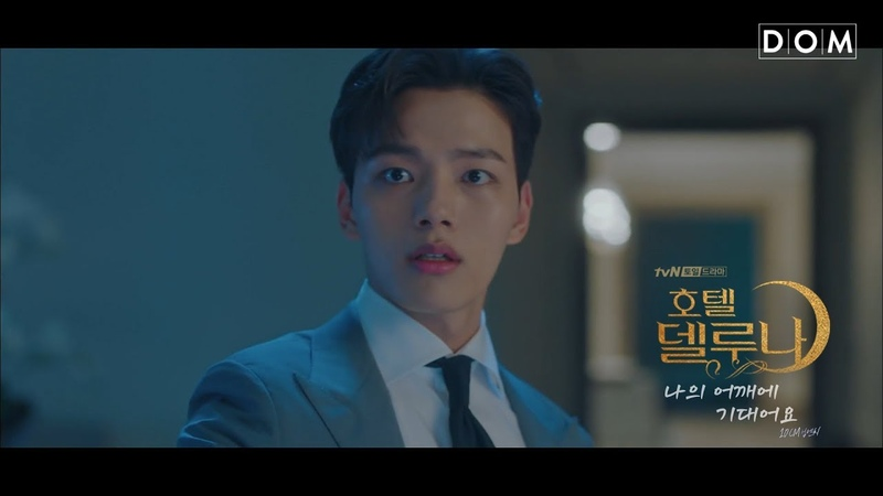 [MV] 10cm - Lean On Me (나의 어깨에 기대어요) (Hotel Del Luna (호텔 델루나) OST Part.2)