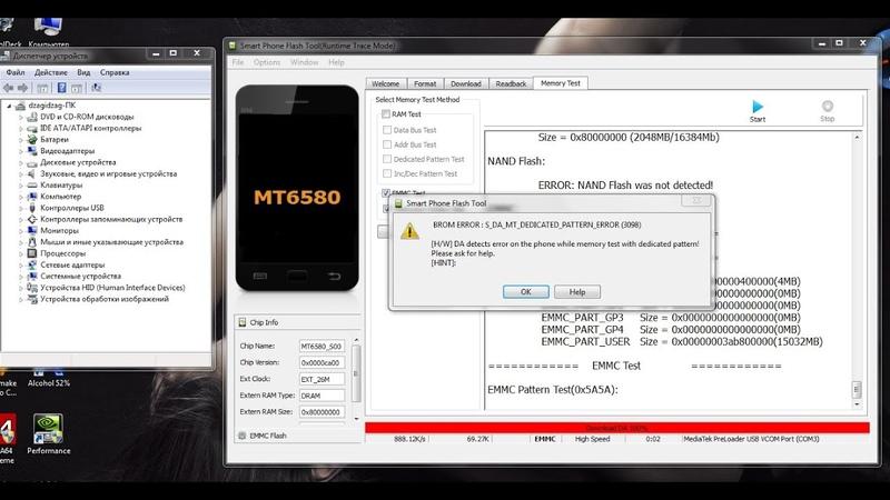 Как прошить телефон кирпич на аварийном MTK USB port