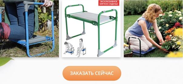 Садовая скамейка-перевертыш 2 в 1 ЗДОРОВАЯ СПИНА И КОЛЕНИ!Хотите себе такуюПереходите на сайте и забирайте ее по скидке прямо сейчас