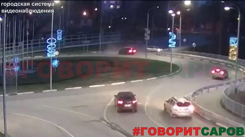 ДТП Саров перекресток пр Октябрьский ул строителя Захарова ул Ак Сахарова 13 11 19