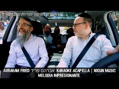Замечательный нигун от Авраама Фрида Слова поставьте сами Avraham Fried Karaoke Acapella
