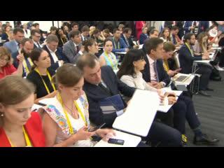 Владимир Путин на итоговой конференции в Японии