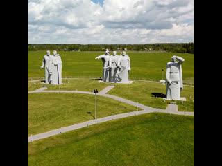 Сад в память о погибших под Москвой