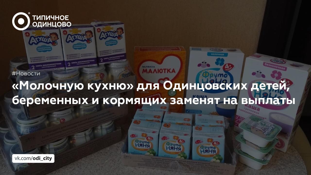 Депутаты Мособлдумы на заседании в четверг приняли