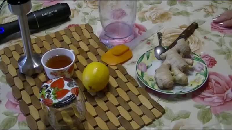 Витаминная смесь имбирная, с лимоном и мёдом