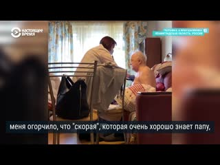 Врачи отказывались госпитализировать пенсионера с COVID-19