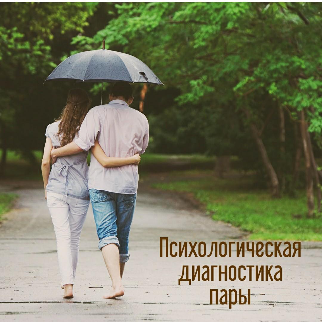 https://sun1-29.userapi.com/c857632/v857632620/e0bd4/IqICi72hivc.jpg