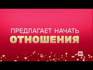 """Кастинг в новое шоу """"Секрет"""""""