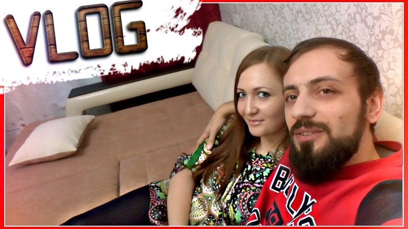 VLOG РАСПАКОВКА УГЛОВОЙ ДИВАН УФА 2017 Finally, our New Couch Russia family