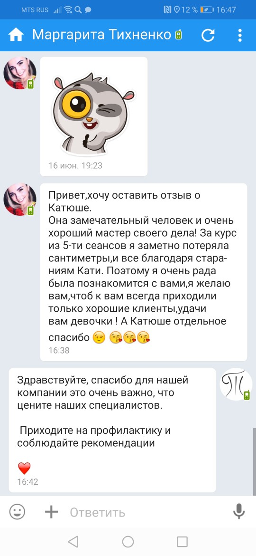 МАССАЖ ДАРОМ 3 филиала➡