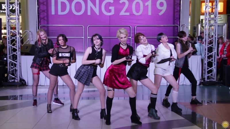 MAD с кавером «Hobgoblin» (CLC) (K-pop cover (girls)) - Idong 2019