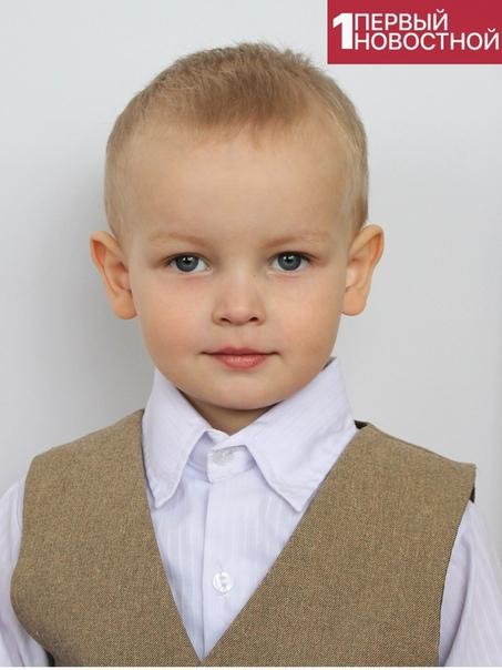Печальная новость пришла сегодня к нам из небольшого поселка городского типа Кадуй Вологодской области Там вчера после школы домой не вернулся 7-летний Кирилл Груздев. Мать школьника,