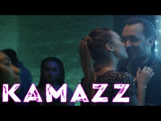 Премьера клипа! Kamazz - Не исправила () Камаз
