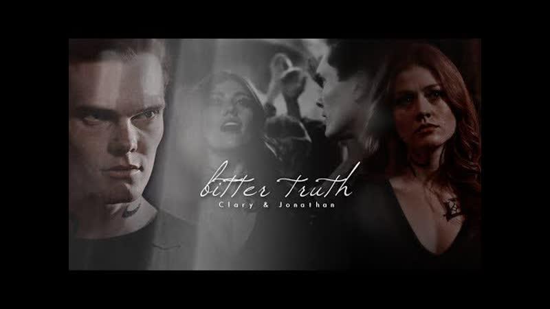 Clary and Jonathan ○ Bitter Truth [AU] ○ ShadowOfHeaven