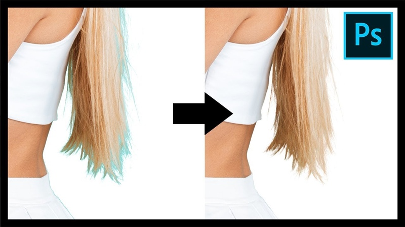 Remove Fringes After Cutting Out Hair in Photoshop