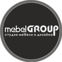 Студия мебели и дизайна mebelGroup