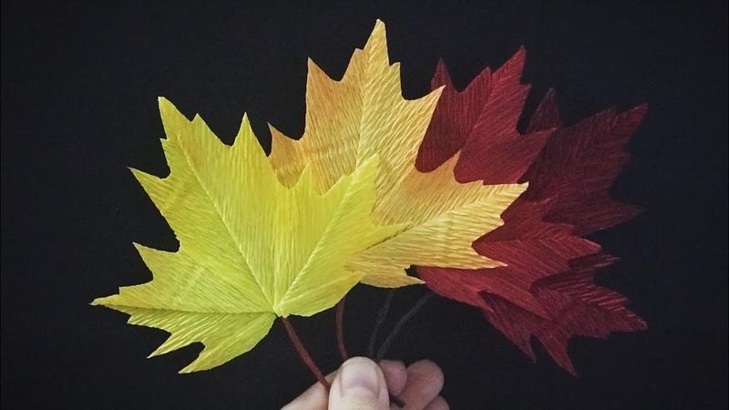 Bella's Craft How to make Maple leaf by crepe paper hướng dẫn làm lá phong bằng giấy nhún