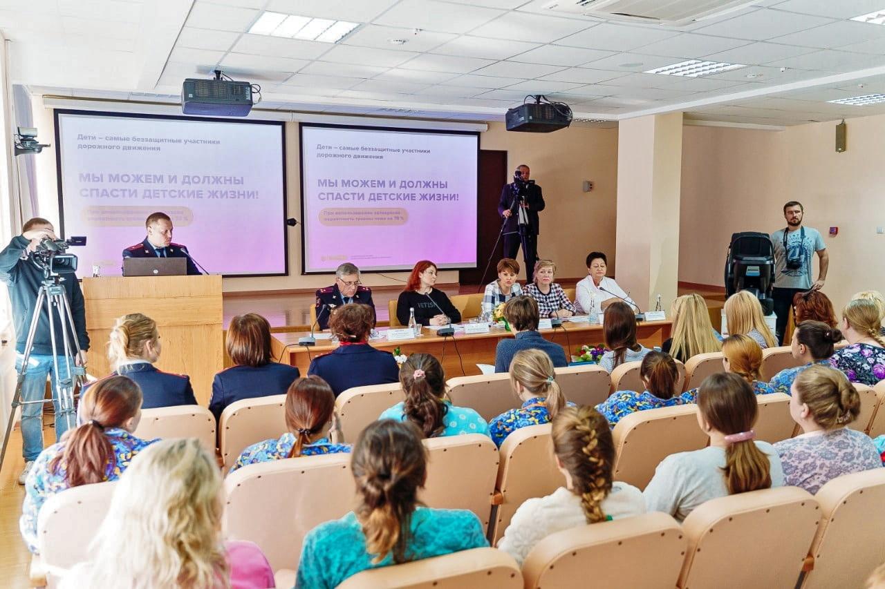 В Курской области стартовал проект «Детство без опасности»