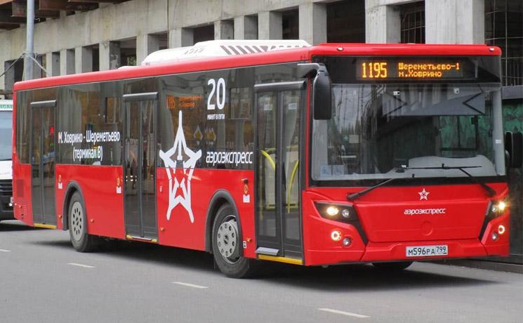 От Ховрино запустили автобус до Шереметьево! Для химчан,