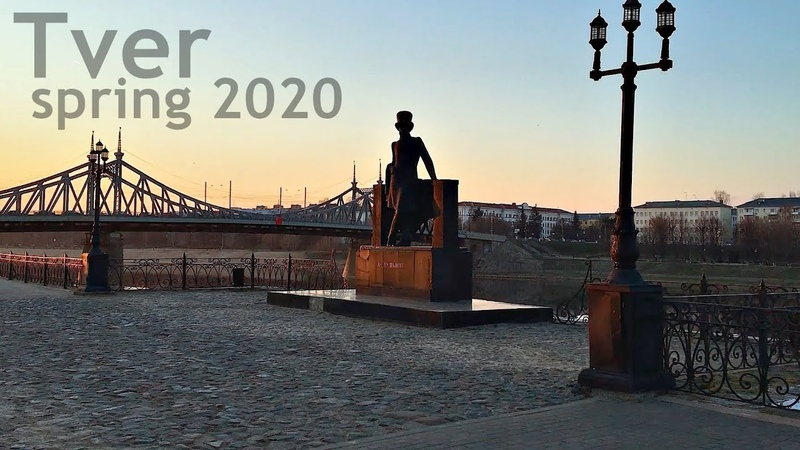 Tver Spring 2020 The Volga river embankment