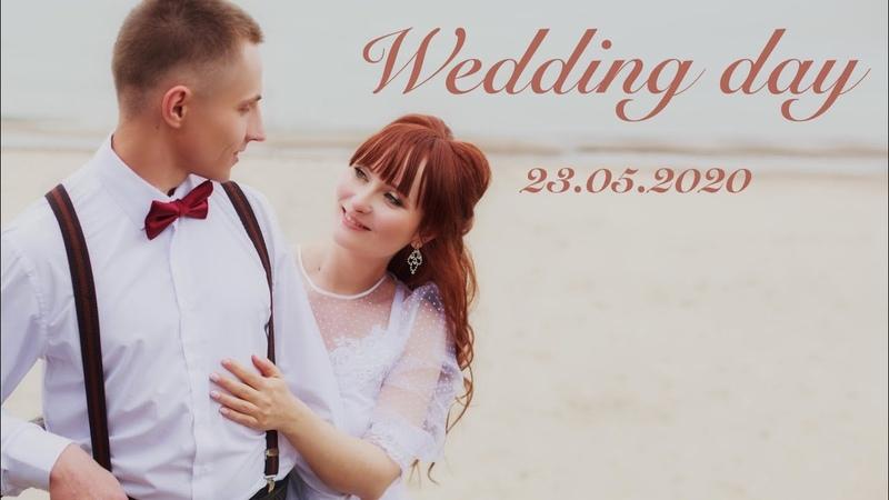 Wedding day A E