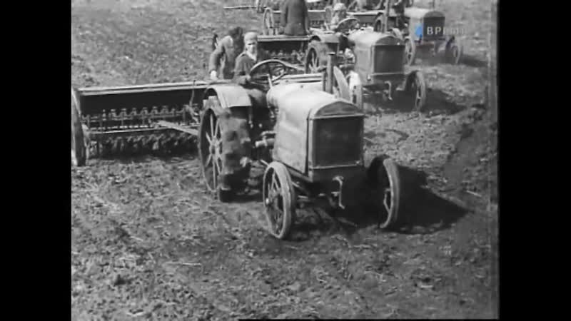 Прокати нас Петруша на тракторе