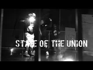 PUBLIC ENEMY - State Of The Union (STFU) featuring DJ PREMIER