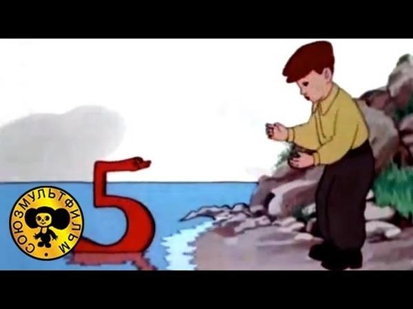 Мультфильмы Остров ошибок