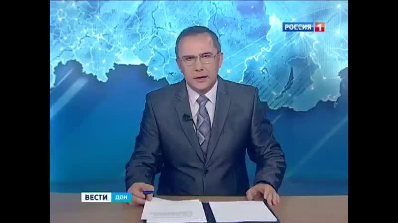 В Таганроге открыли бюст Герою Советского Союза Василию Маргелову.mp4