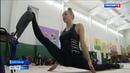 Гимнастка из Коми представит республику на Чемпионате России