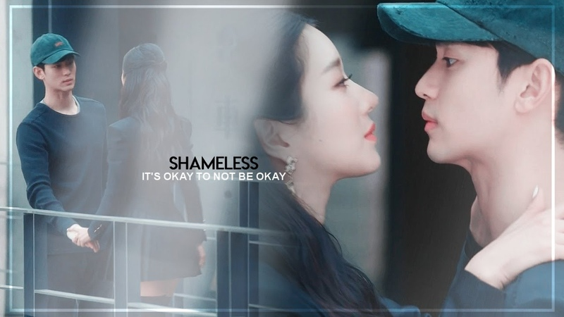 ► It's okay to not be okay Kang Tae Moon Young ✘ Shameless