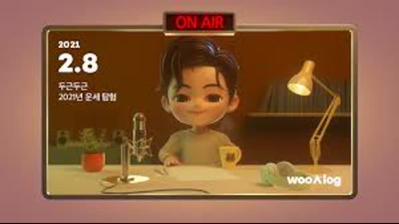 SUBS How about my 2021 horoscope wooAlog 2021 02 08